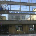 Емблематичната сграда на СДС в столицата с нов обитател