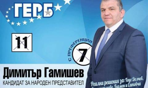 НАП ще ревизира депутата от ГЕРБ, прехвърлил фирма с дългове