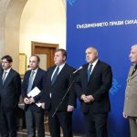 Борисов: Няма да гоним руски дипломати засега, чакаме доказателства