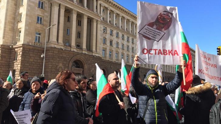 "БСП и други организации поискаха оставката на кабинета ""Борисов"""
