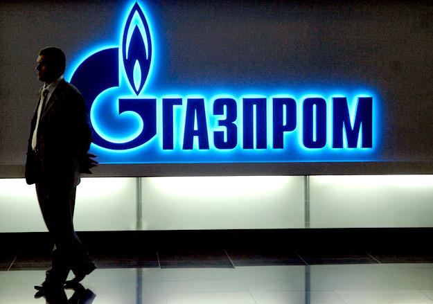 "Русия вдига на трупчета газoпровода ""Турски поток"""