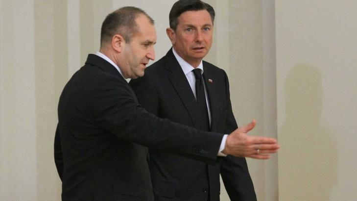 Румен Радев: Със Словения споделяме сходен исторически опит