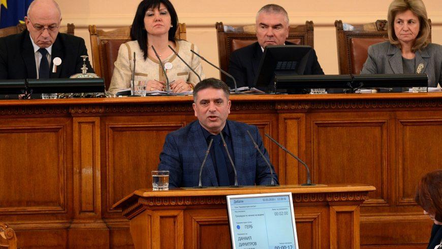 Правната комисия отхвърли ветото върху тайния арест