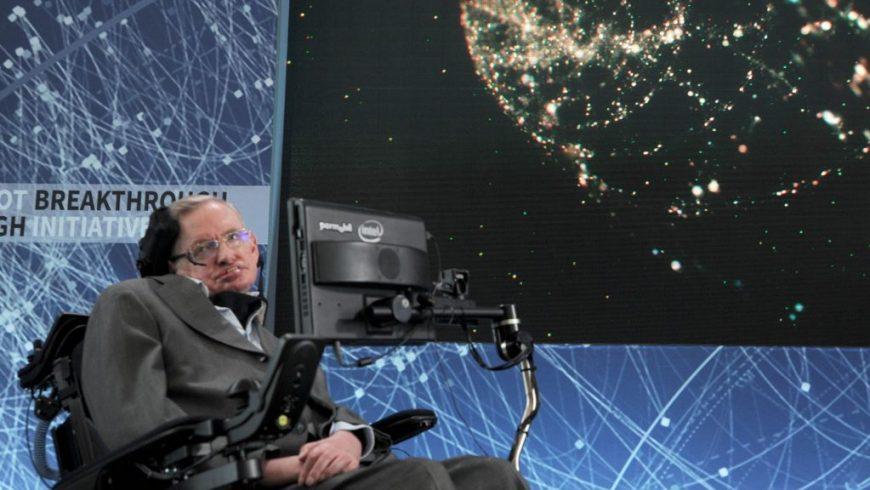 Прогноза за края на света и паралелните вселени направил Хокинг дни преди смъртта си