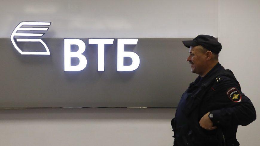 Доналд Тръмп е преговарял с VTB Bank след поставянето й под санкции