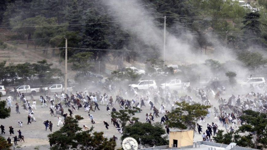 Най-малко 29 души загинаха при атентат в Кабул