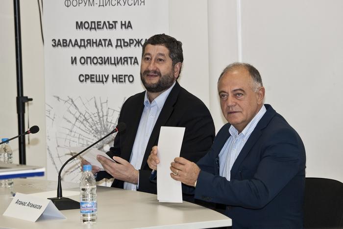 """Демократична България"" предлага дисциплинарно производство срещу Цацаров"