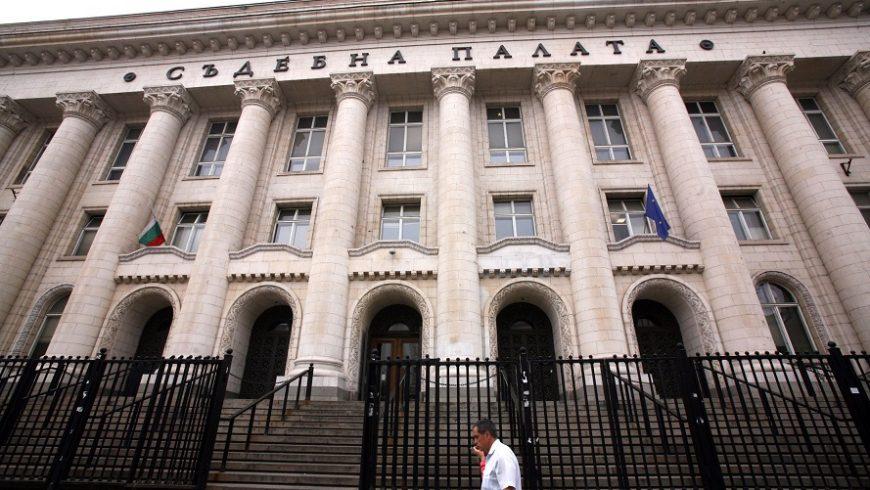 Нова осъдителна присъда за нанесени щети от прокуратурата