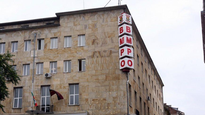 ВМРО призовава Симеон да се откаже от имотни претенции