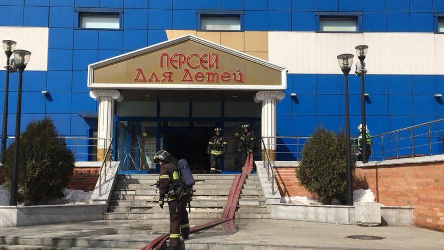 Нов пожар в руски мол, този път в Москва