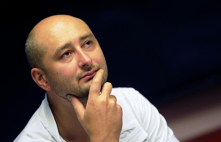 Аркадий Бабченко е жив, смъртта е инсценировка