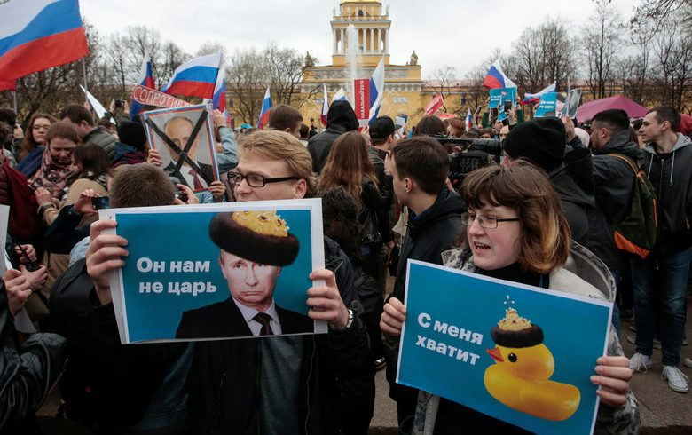 """Протести в Русия: """"Той не ни е цар!"""""""