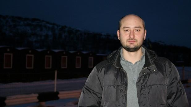 Делото за покушението на Бабченко е преквалифицирано на терористичен акт