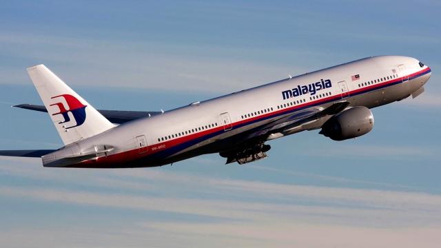 Разрешиха ли мистерията на изчезналия малайзийски самолет