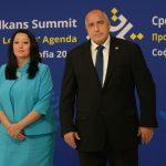 Срещата за Западните Балкани приключи с подкрепа за европейската им перспектива