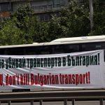 Превозвачи протестираха по време на срещата на върха в София