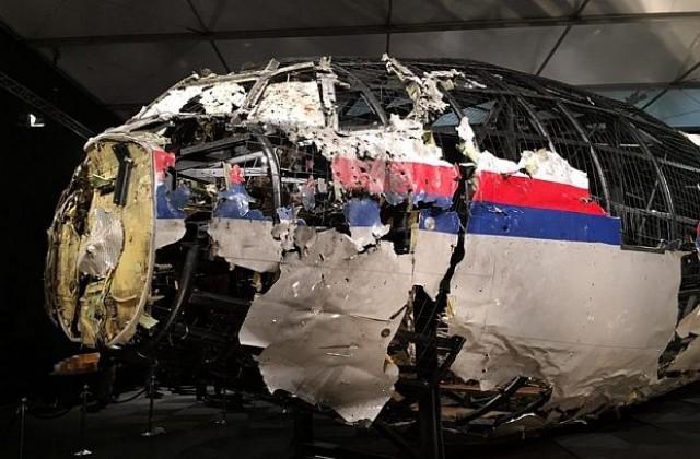 НАТО, ЕС, Германия, Холандия и Австралия поискаха Русия да поеме отговорност за сваления самолет
