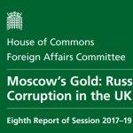 """Британският парламент с доклад за """"руските мръсни пари"""""""