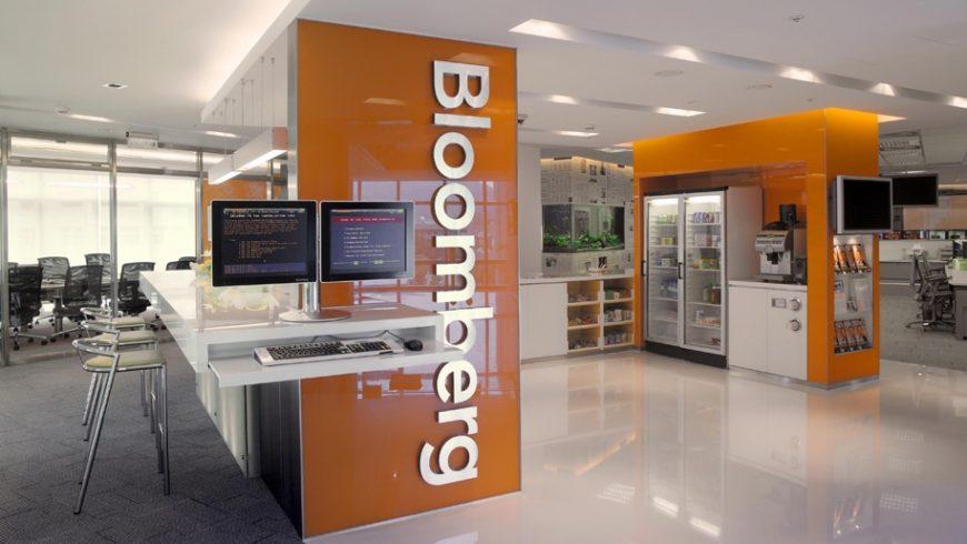 Bloomberg въвежда абонамент за статиите си