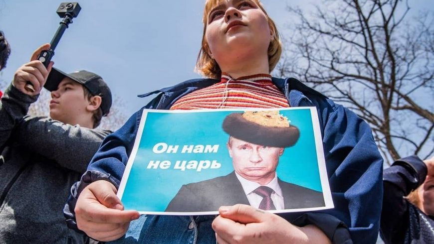 ЕС осъди масовите арести в Русия