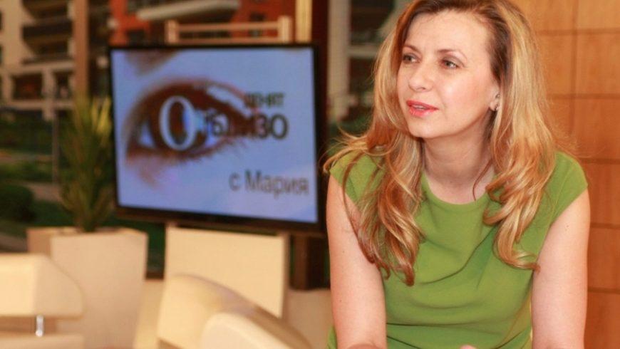 Президентът избра Ивелина Димитрова за СЕМ