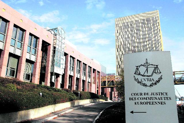 Резултат с изображение за съдът в ес