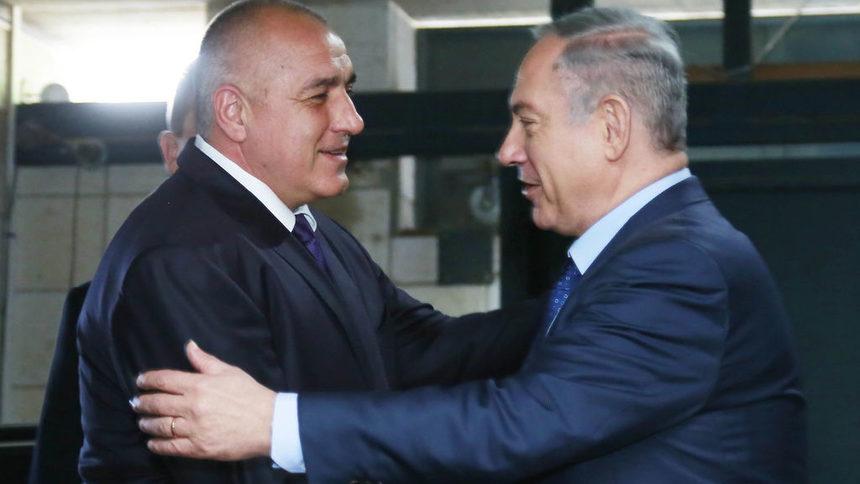 Борисов ще обсъди борбата с тероризма с израелския премиер Нетаняху