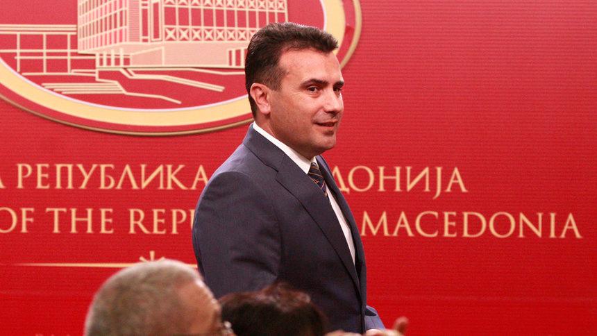 България приветства Македония за новото име, но постави условия