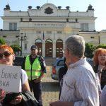"""Протест против АЕЦ """"Белене"""" пред парламента"""