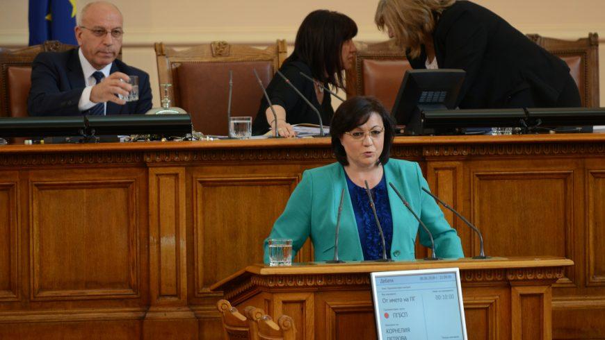 """БСП иска извънредно заседание на парламента заради """"Олимпик"""" и Търговския регистър"""