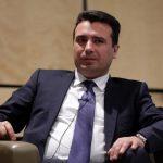 Заев подава оставка, ако не бъде одобрено името Северна Македония