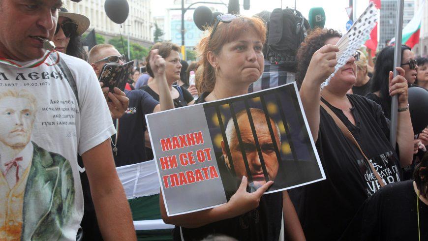 Майките на деца с увреждания към Борисов: Махни ни се от главата
