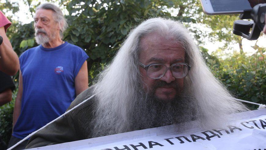 Босия поиска разпускане на парламента и на правителството