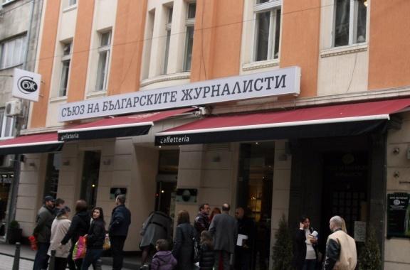 """СБЖ: Омерзени сме от наглостта на депутатите за закона """"Пеевски"""""""