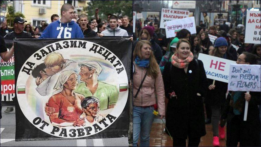 Галъп сравнява нагласите на българите към Истанбулската конвенция през годините