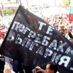 """Животновъдите поискаха оставка на правителството и """"евтаназия"""" на парламента"""