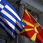 Анкета сочи преднина на македонците, които са за членство в ЕС и НАТО