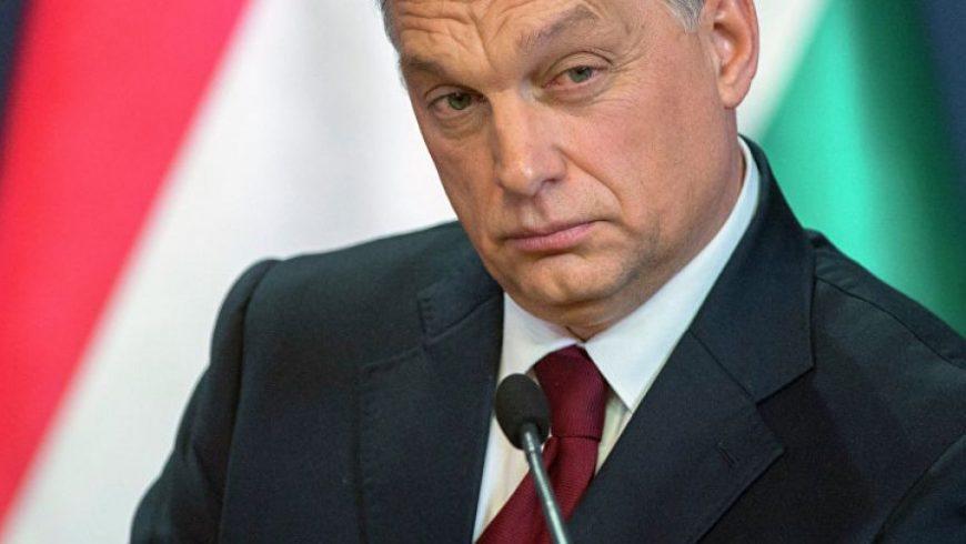 """""""Демократична България"""" призова Борисов да заеме ясна позиция по казуса """"Орбан"""""""