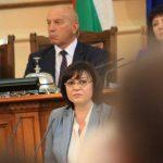 Нинова: Парламентът и мнозинството са изчерпани