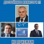 Спасяването на редниците Радев, Нанков и Московски