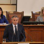 """ГЕРБ и ДПС обсъдили """"отворено"""" финансиране на партиите"""