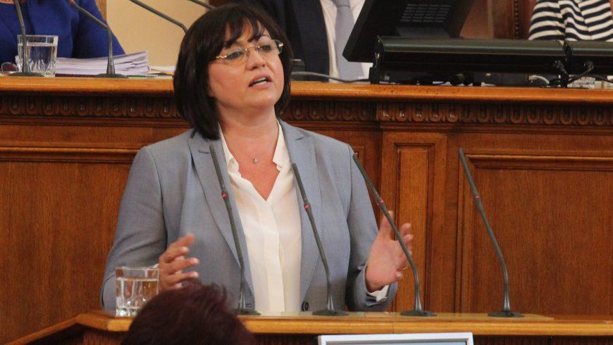 Депутатите откриха новия политически сезон