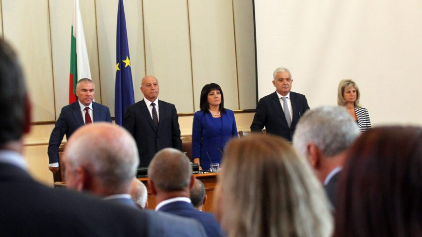 """ГЕРБ пожела пълен мандат, БСП – предсрочни избори, а ДПС дава """"последен шанс"""" на управлението"""
