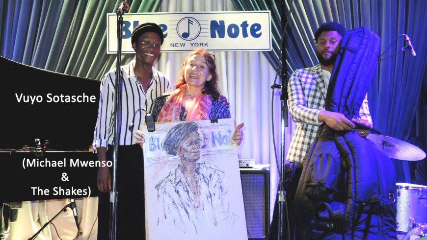 Космополитната джаз-прегръдка на Ню Йорк