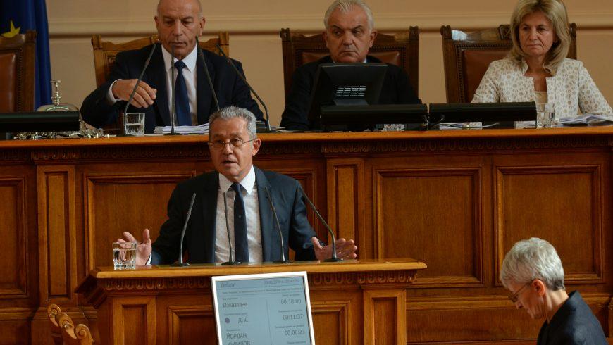 Настоящият парламент е с изчерпан ресурс, смята Йордан Цонев