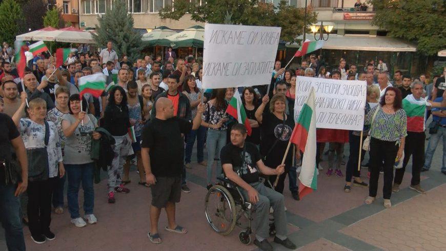 Нов протест на работниците от заводите на Стайков край Карнобат