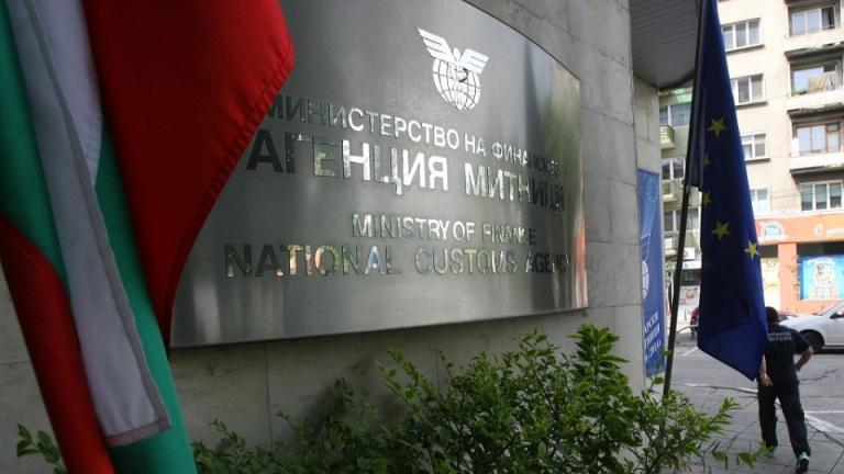 """Агенция """"Митници"""" проверява винпрома на Петя Славова"""