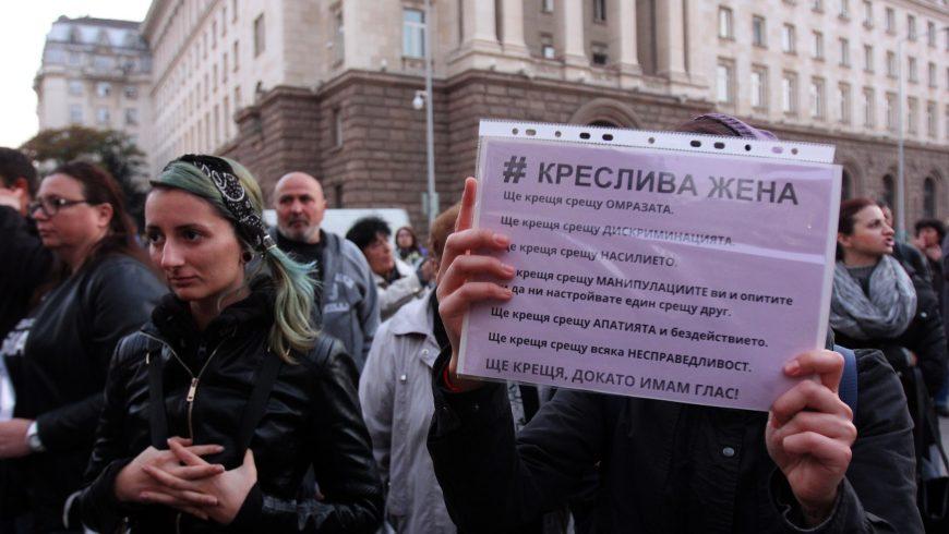 Протестиращи отново поискаха оставката на Валери Симеонов