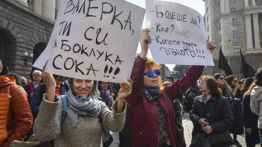 Стотици поискаха оставката на Валери Симеонов на протест пред Министерски съвет