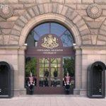 Радев наложи вето върху закона за държавната собственост